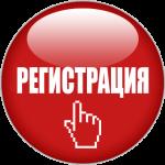 logo_reg_2015